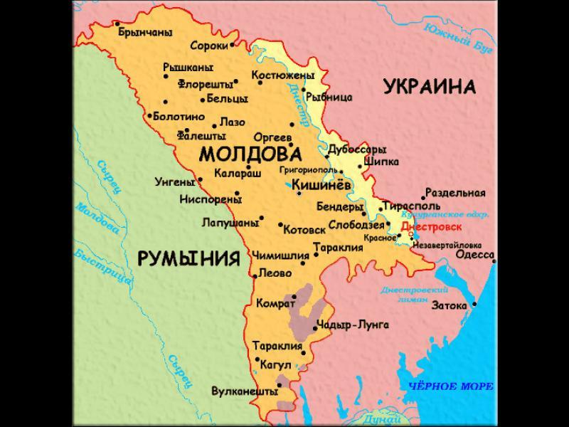 В Молдова искат обединение с Румъния - картинка 2