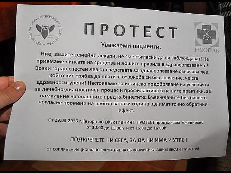DarikNews.bg