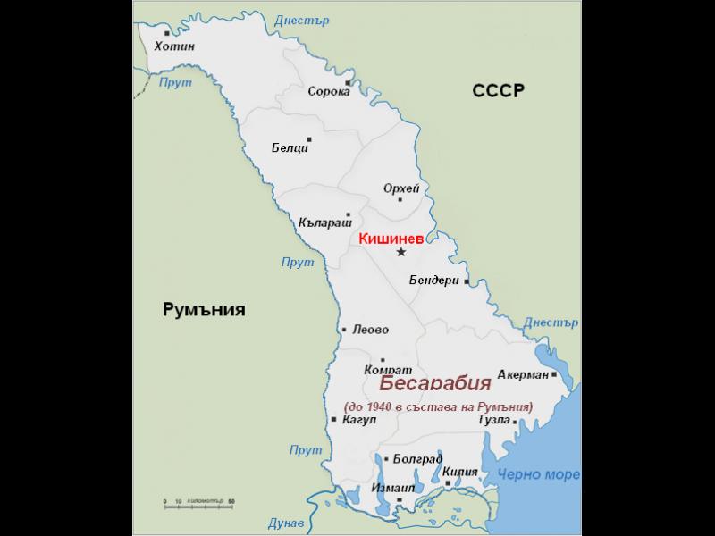 В Молдова искат обединение с Румъния - картинка 3