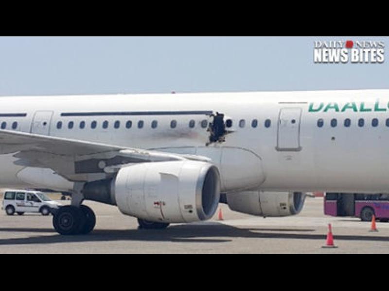 /ВИДЕО/ Бомбата в сомалийския самолет минава необезпокоявана  през детектора - картинка 1