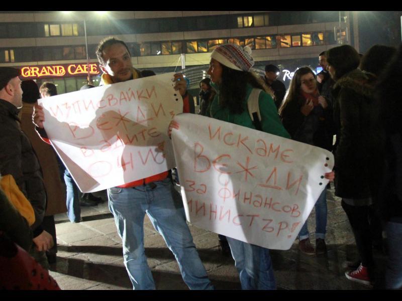 Онлайн петиция иска оставката на Рашидов - картинка 1