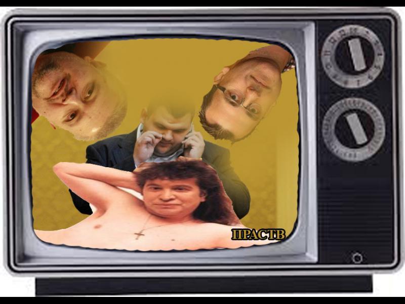 Какво ще гледаме по ПИК ТВ? - картинка 1