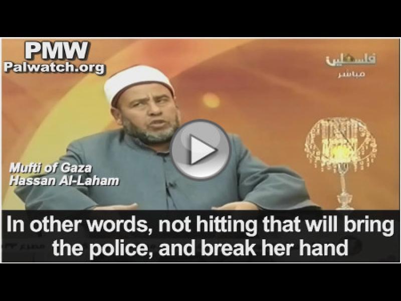 Мюфтията на Газа обяснява как да бием жена си правилно - картинка 1