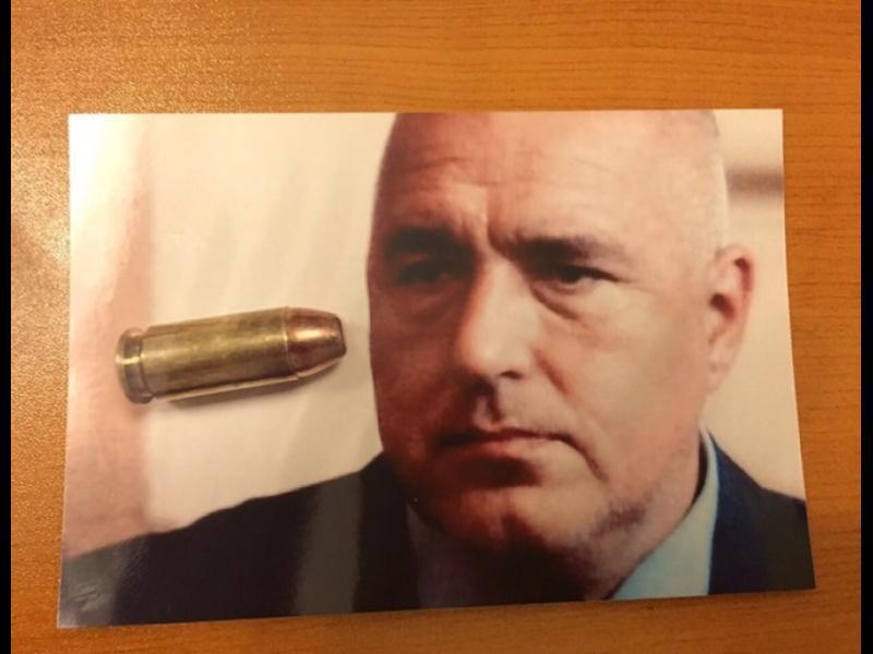 Deja vu: Пак заплашиха Борисов с убийство - картинка 1