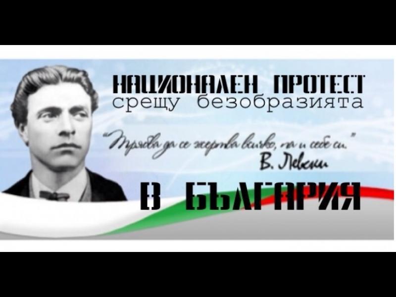 Александър Цветков пред No Comment: Поне 1000 души ще искат оставката на кабинета в петък - картинка 1