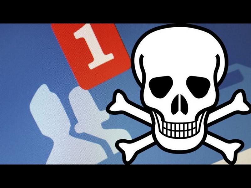 Опасен вирус във Фейсбук! - картинка 1