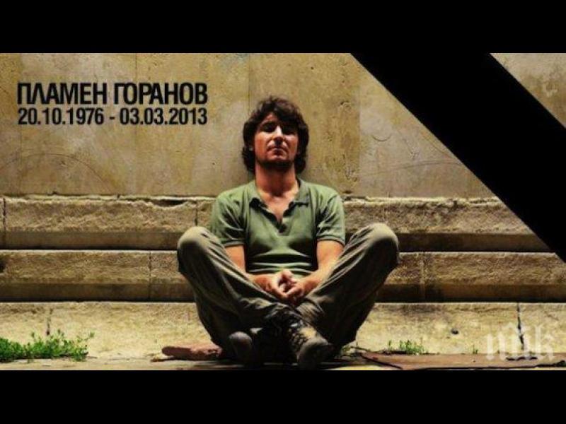 Тъжният 3-ти март на Пламен Горанов - картинка 1
