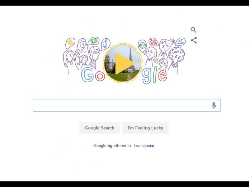 /ВИДЕО/ Гугъл поздрави жените - призова ги да мечтаят! - картинка 1