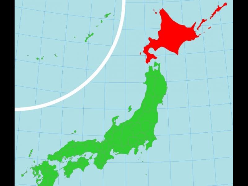 Япония бавно плува към Америка - картинка 1