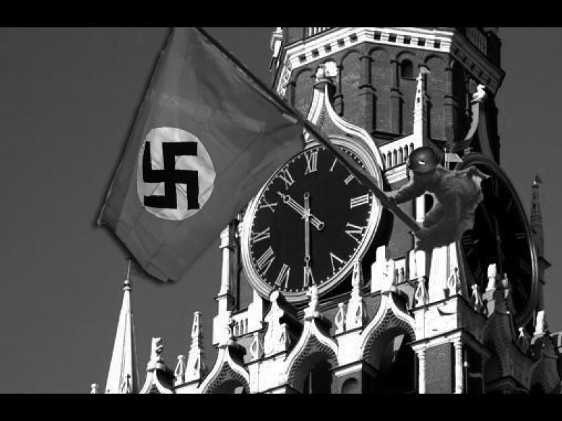 Десет шокиращи варианта за край на Втората световна война
