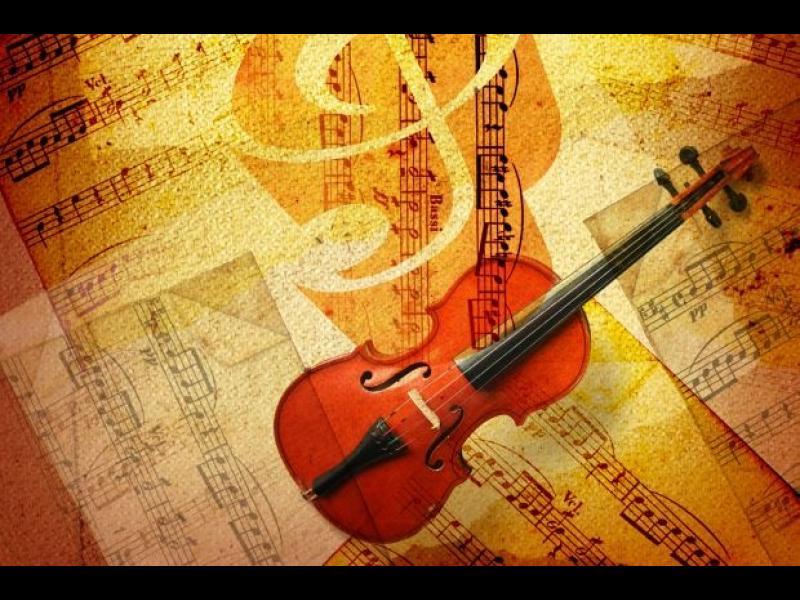 За музиката с любов! - картинка 1