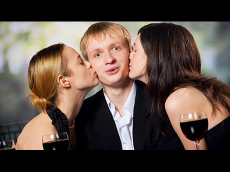 По-навитите за тройка са... жените - картинка 1