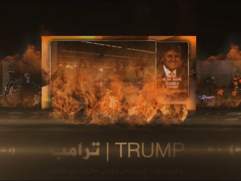 """""""Ислямска държава""""  агитира с думи на Тръмп - картинка 1"""