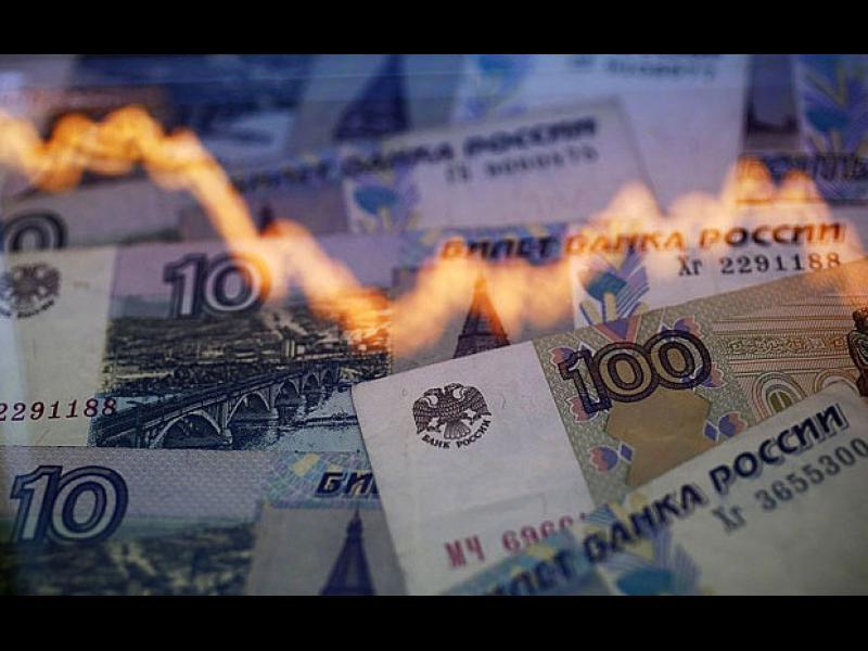 Къде са парите на руснаците? - картинка 1