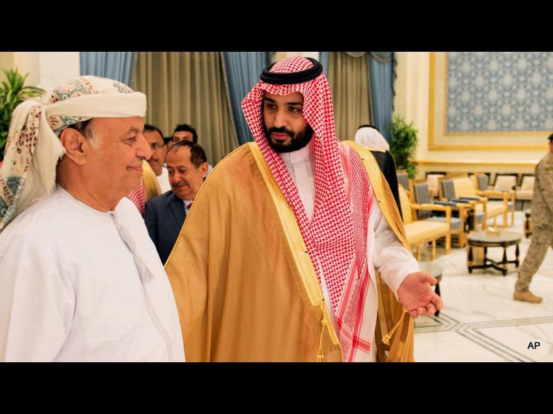 /ОБНОВЕНА/ Саудитска Арабия с план за откъсване от петролната зависимост - картинка 1