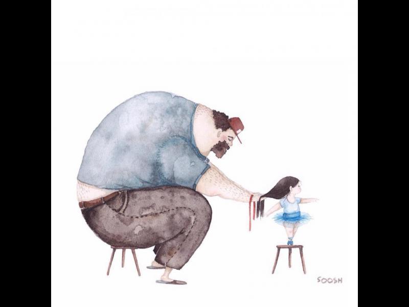 /ИЛЮСТРАЦИИ/ Силната връзка между баща и дъщеря