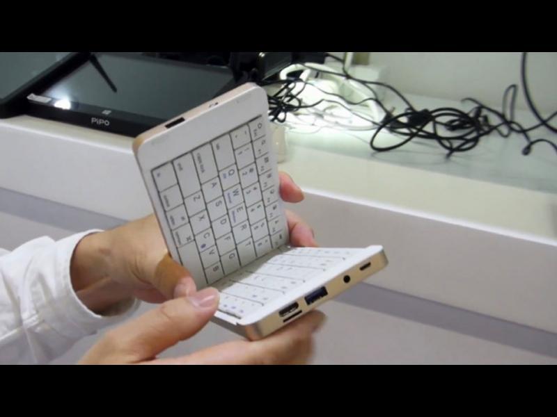 Китайска компания създаде хибрид между клавиатура и миникомпютър - картинка 1