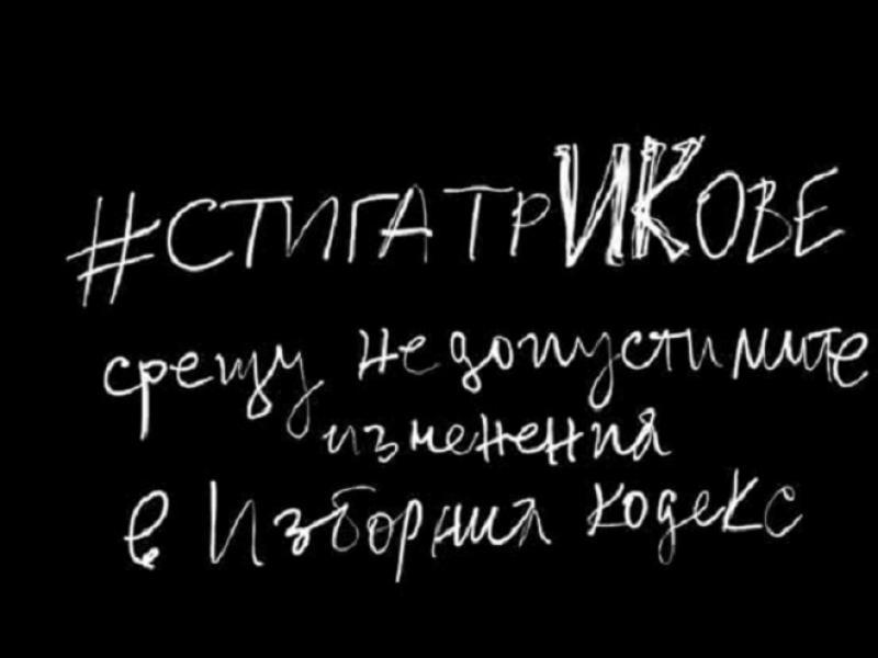 /СНИМКИ/ Българите в чужбина: #ИскамДаГласувам - картинка 1