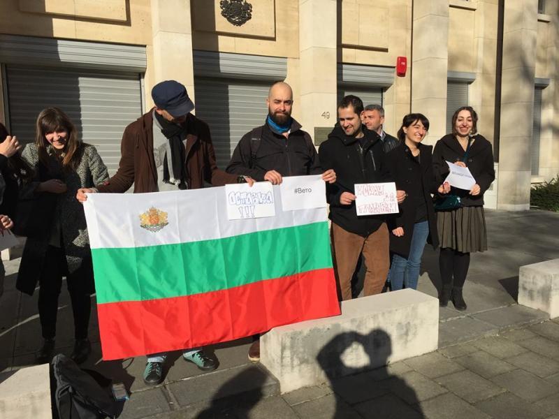 Протест в Брюксел