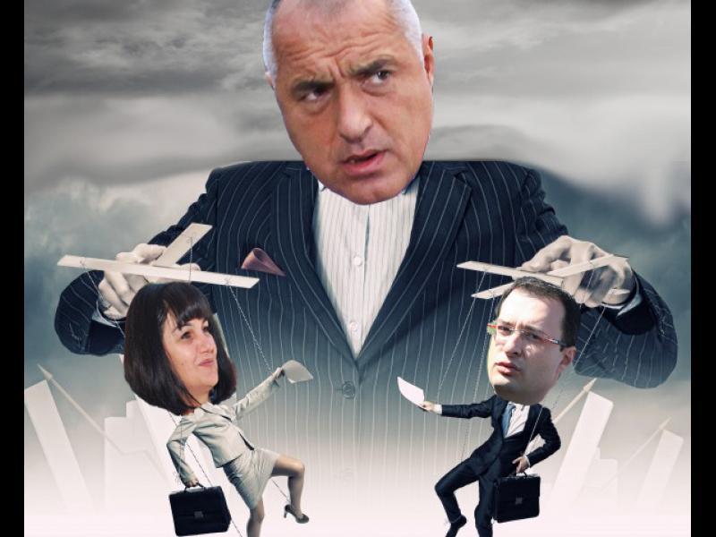 Борисов взе главите на депутат и зам. кмет на София - картинка 1