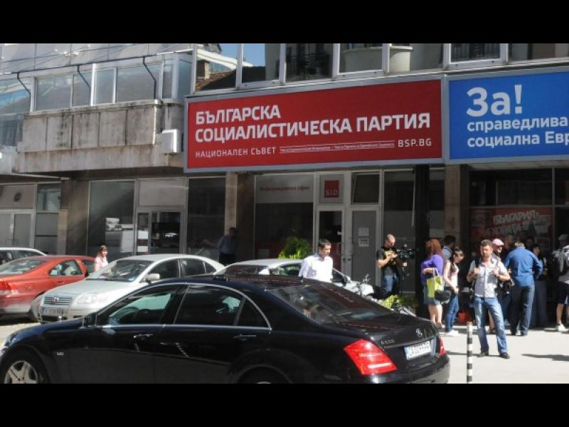 Изчезнаха пари от парламентарната каса на БСП