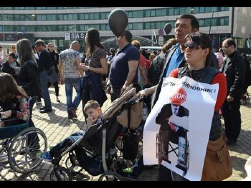 """/ВИДЕО/ Майките на деца с увреждания са """"кухи лейки""""! - картинка 1"""