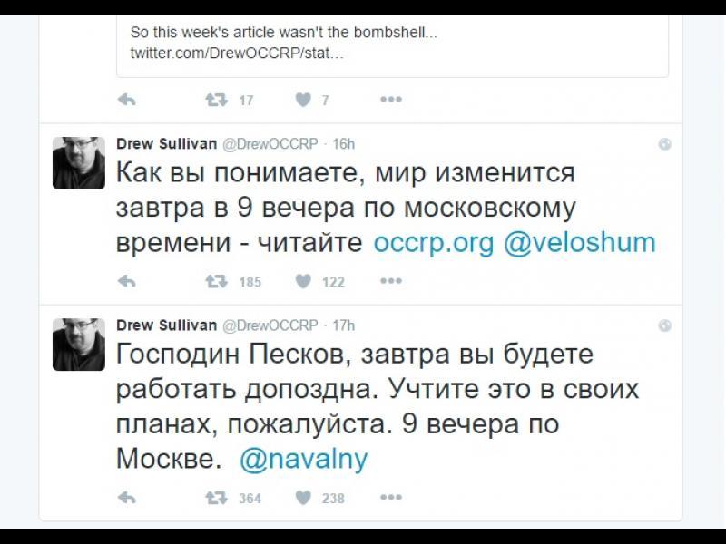 Мрежа за разследваща журналистика обещава днес унищожителен доклад за Владимир Путин - картинка 2