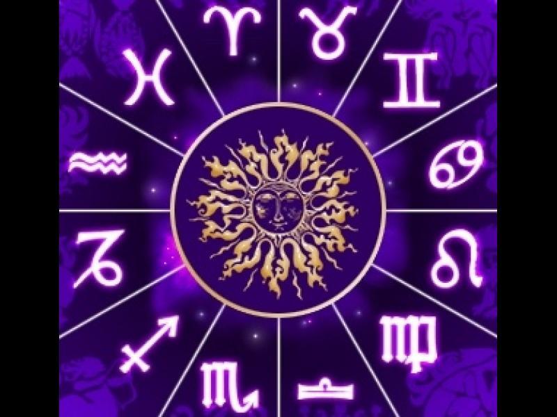 Седмичен хороскоп (11.04.2016 - 17.04.2016) - картинка 1