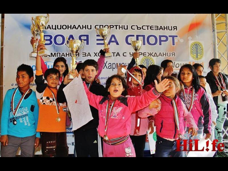 Цял куп спортисти наградиха над 100 деца с увреждания в Харманли - картинка 1
