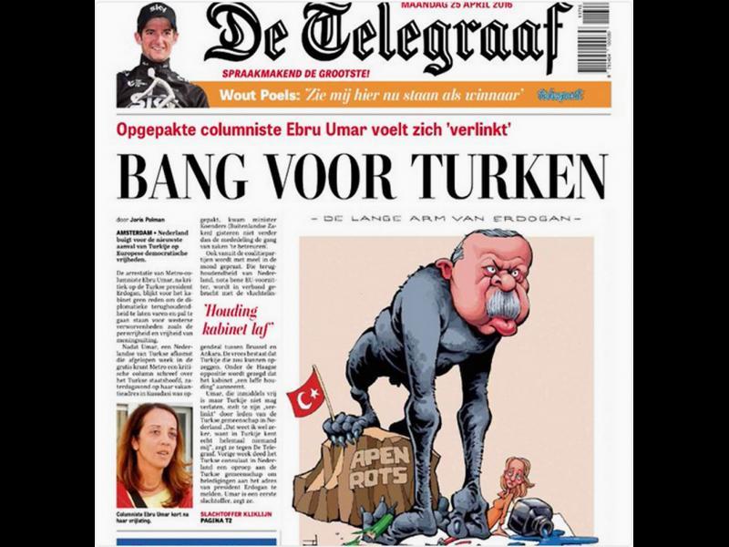 Ердоган отново цензурира. Този път изложба в Швейцария - картинка 1