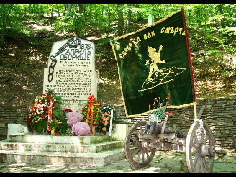 Нека всеки запише дълбоко в сърцето си: Свобода или смърт! - картинка 1