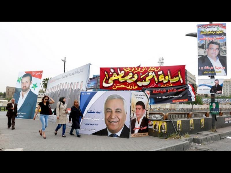 Започнаха парламентарните избори в Сирия - картинка 1