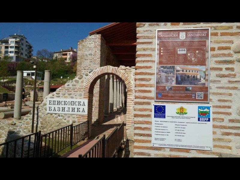 Пропускат Ангелкова на откриване на културно-туристически обект  - картинка 5