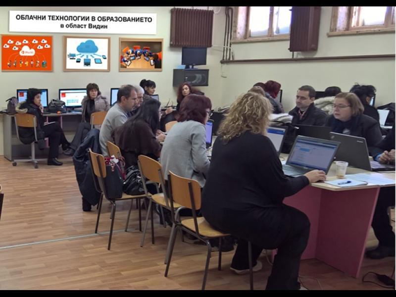 """Видинските училища ще общуват в електронен """"облак"""" - картинка 1"""