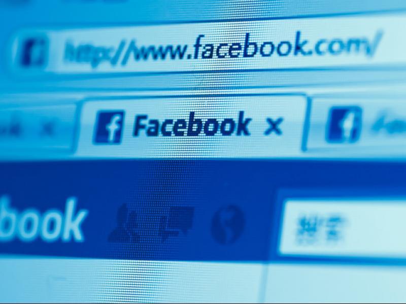 Три големи трика на Facebook, за които не знаете - картинка 1