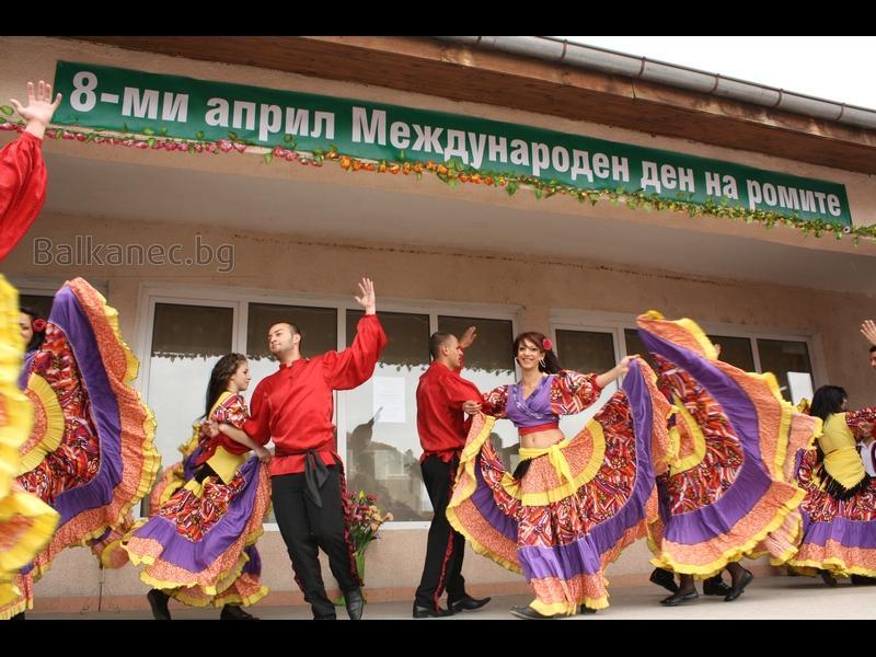 /ВИДЕО/ Честит празник на братята роми! - картинка 1