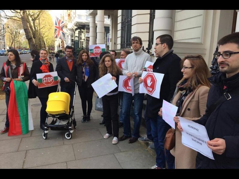 Протест в Лондон. Източник:Club Z