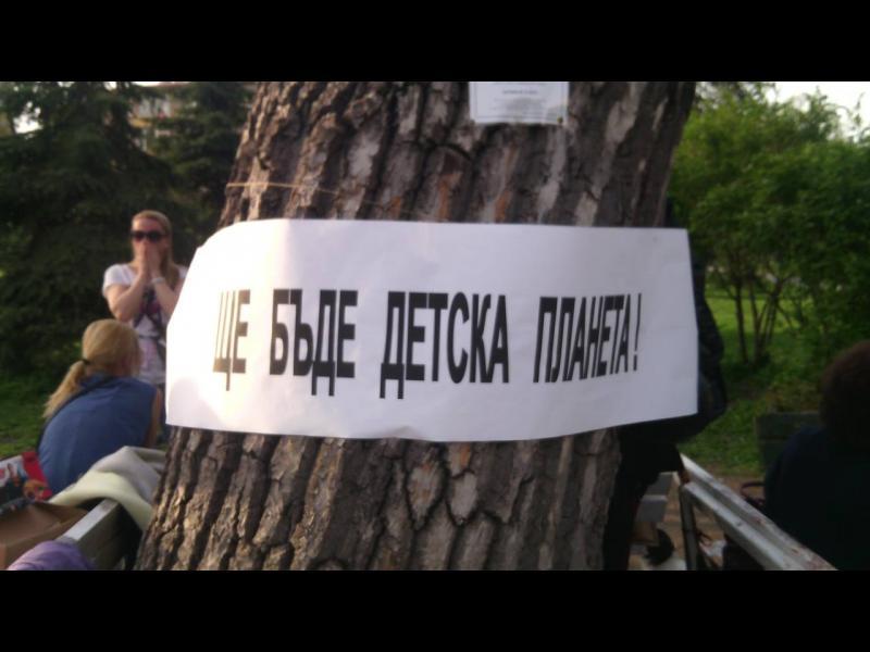 """(СНИМКИ) Родители бранят въртележка в парка """"Заимов"""" - картинка 5"""