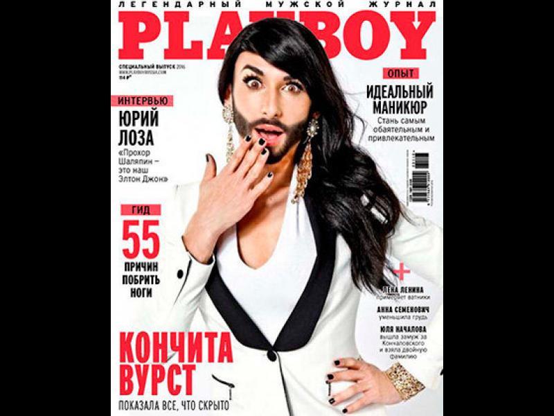 Руският Playboy с корица с Кончита Вурст - картинка 1
