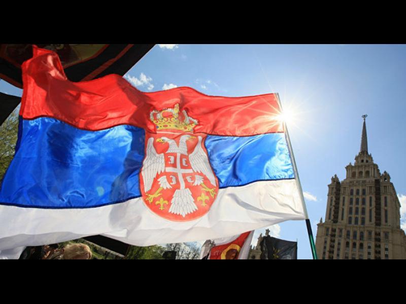 Сърбия на кръстопът