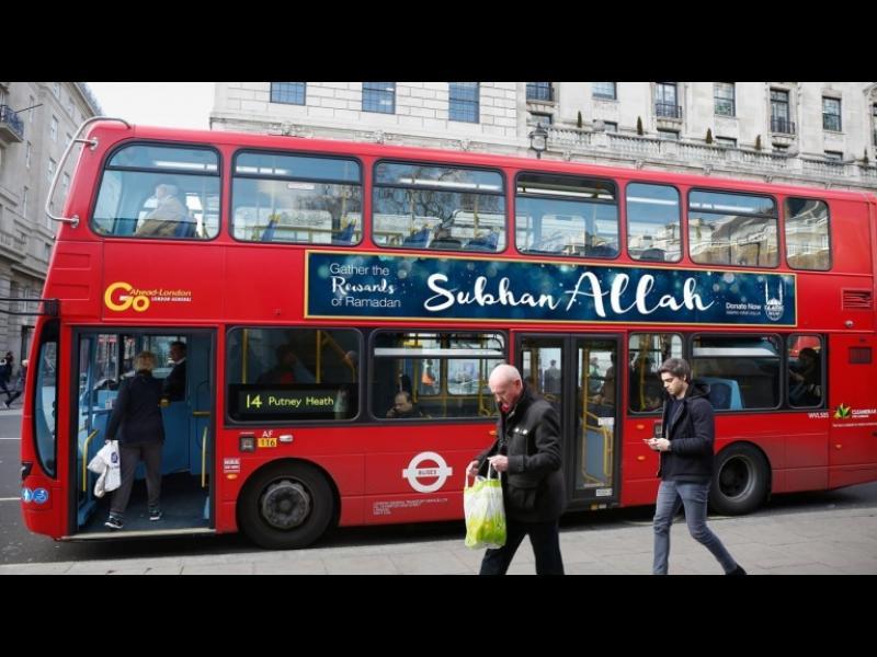 """Автобуси с реклами """"Алах е велик"""" в Лондон - картинка 1"""