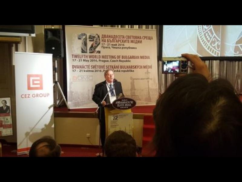 Българските медии по света се събраха в Прага - картинка 1