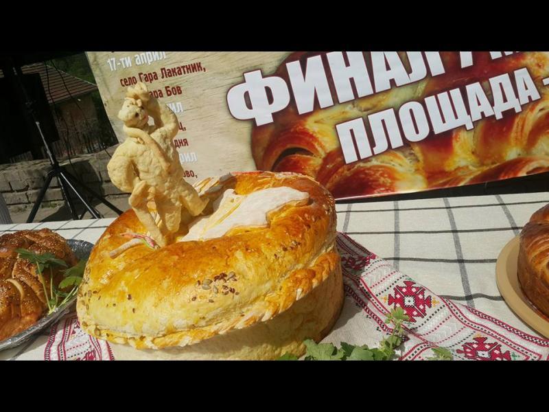 """""""Дядо Йоцо гледа"""" - хит на Фестивала на брашното - картинка 1"""
