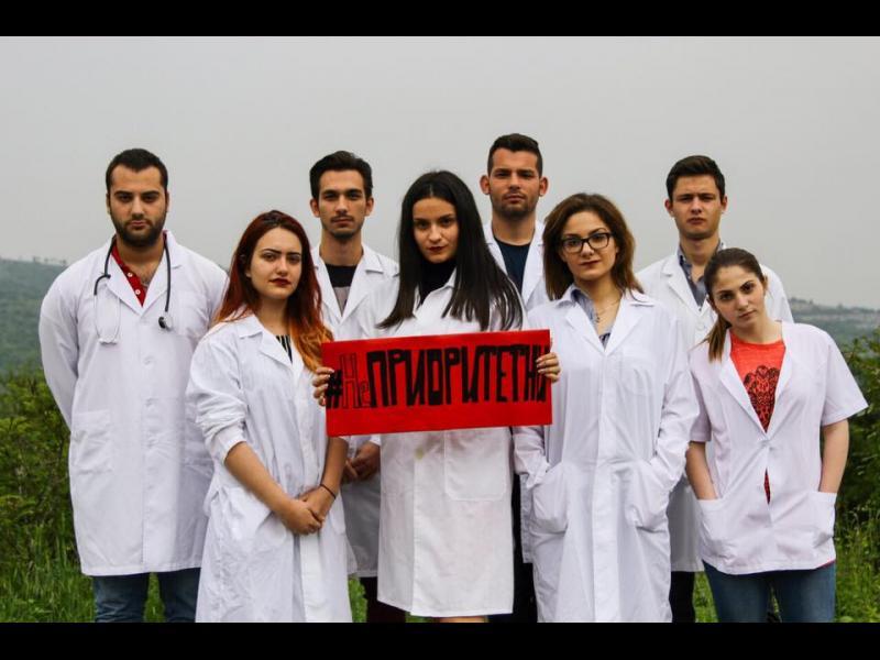 Неприоритетните студенти излизат на протест - картинка 1
