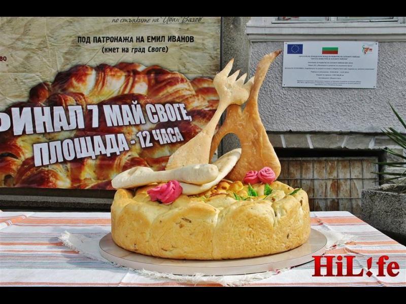 """""""Дядо Йоцо гледа"""" - хит на Фестивала на брашното - картинка 3"""