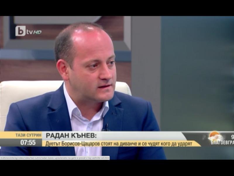 Радан Кънев: Борбата с корупцията не е Борисов и Цацаров да седят на едно диванче и да решават кого да ударят! - картинка 1