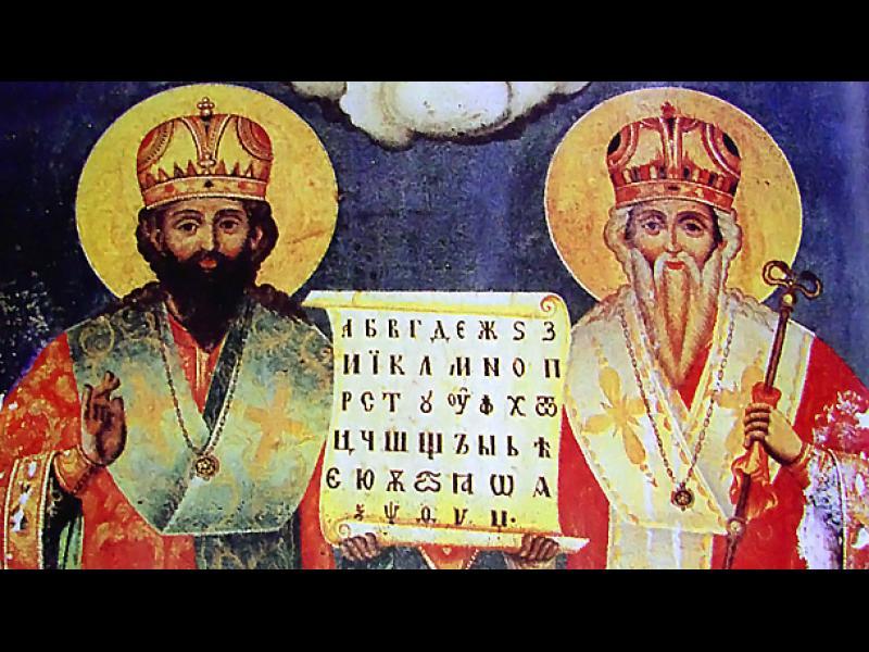 Истинският национален празник на България - картинка 1