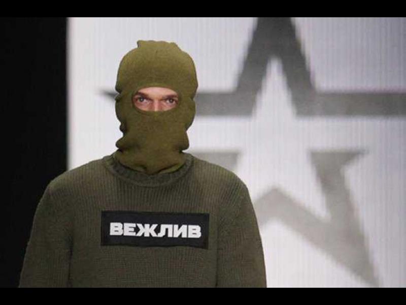 "На мода е ""Калашников""! - картинка 1"