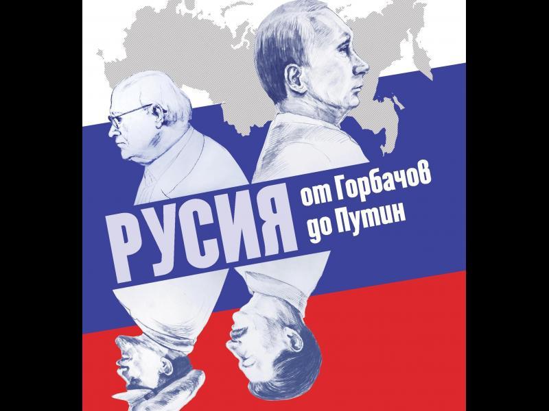 "Путин – между Щирлиц и Данила от ""Брат"" - картинка 1"