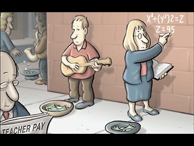 Бонусите на учителите да станат целогодишни! - картинка 1
